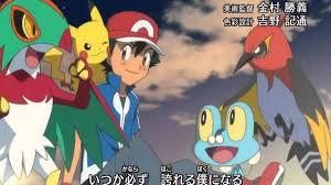Pokémon: XY Opening 2 『Mega V (Mega Voltio)』Oficial   Pokemon, Mario  characters, Character
