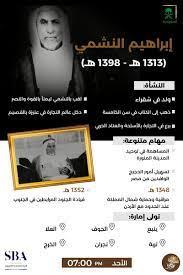 قناة السعودية (@saudiatv)