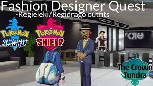 Pokemon Sword and Shield - How to Unlock the Fashion Designer/Regi Clothes  Quest - YouTube