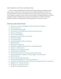 sample college miss brill theme essay miss brill by katherine mansfield analysis essay