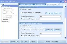 Отчет о прохождении производственной практики на предприятии емуп  d отчет про производственной практике редактор мп редактор меже плана3