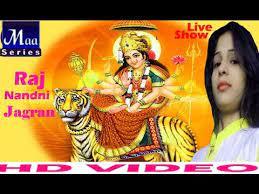 bhojpuri bhakti song free