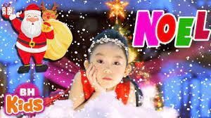 Liên Khúc Giáng Sinh ÔNG GIÀ NOEL Vui Nhộn Cho Bé - Nhạc Thiếu Nhi Hay Nhất  - YouTube