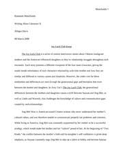 engl movie review the joy luck club pdf movie review the  6 pages joy luck club essay