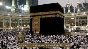 صلاة المغرب من المسجد الحرام الأربعاء 24-1-1435 الشيخ خالد الغامدي _ HD -  video Dailymotion