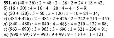 Контрольная работа по математике класс петерсон школа  Контрольная работа по математике 4 класс петерсон школа
