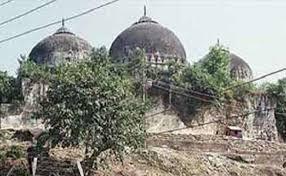 Image result for राम मंदिर अयोध्या फोटो