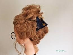 高めお団子のおすすめのヘアスタイル21選 ヘアスタイル頭美人