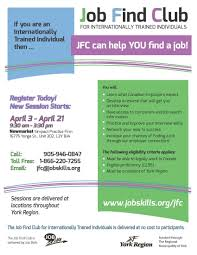 job skills linkedin only a few spots left in the next session of the job club workshop starting 3rd in newmarket cutting edge job search techniques