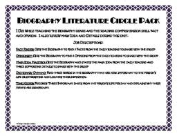 Biography Literature Circle Pack | Literature circles, Literature, Biography