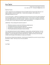 Invoice Cover Letter Sample Rejected Invoice Letter Letter Sample