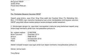 Surat pengesahan tempoh perkhidmatan daripada ketua. Contoh Surat Wakil Majikan Perkeso Cute766