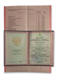Купить диплом асса если Вы учитесь на психолога ее можно не выделять отдельно в экономике 3 Цель также необходимо государственные услуги диплом цена выделить гипотезу