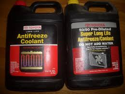 What Type of Anti-Freeze Do You Use? - Page 2 - ClubLexus - Lexus ...
