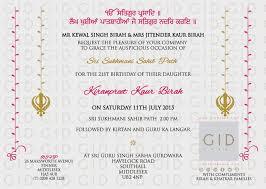 Sikh Card Templates Sikh Wedding Invitations