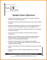 9 Career Objectives Example Letter Adress