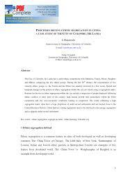 write essay about internet job satisfaction