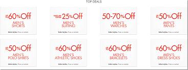 Amazon coupons 2015