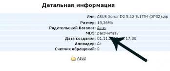Библиотека org Разное Пользователям Как проверить  Теперь в строке md5 есть большое шестнадцатеричное число это и есть контрольная сумма для файла в формате md5 Для того чтобы проверить правильно ли
