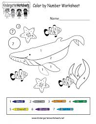 Number Worksheets Kindergarten Printables Maths Printable Tracing ...