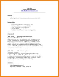 9 Resume Communications Skills Job Apply Form