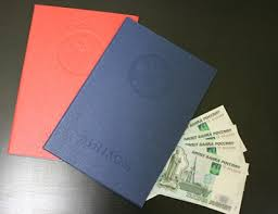 Рефинансирование кредита Купить диплом на тему учет денежных средств