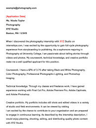 format for email cover letters sample email cover letters examples how to write and send