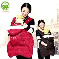 Baby Carrier Winter Cover Winter Cover Manduca Baby Carrier Winter ...