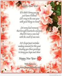 Christian New Years Poems Quotes Best of Hindi Happy New Year QuotesBlognet