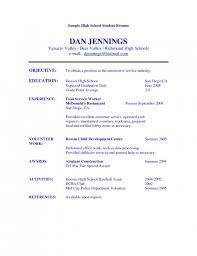 the amazing sample resume for high school students resume format web high school resume format