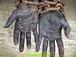 העבדות היא ... היסטוריה, צורות של עבדות - את הסיפור 2021