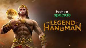 <b>The Legend of</b> Hanuman - Disney+ Hotstar