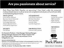 Housekeeping Laundry Supervisor Job In New Delhi Office