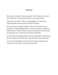 cover letter my new school essay my new school building essay my  cover letter my essay writing cc luyxlhcmy new school essay