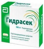 <b>Гидрасек</b>, цена в Санкт-Петербурге от 268 руб., купить <b>Гидрасек</b> ...