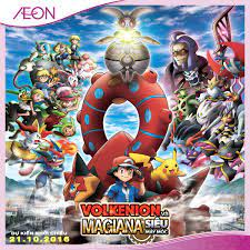 AEON Vietnam - POKEMON xuất hiện tại AEON!!! Chào mừng...