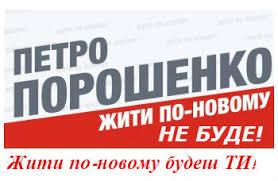 Порошенко подписал указ о лишении гражданства Саакашвили, - официальное заявление Госмиграции - Цензор.НЕТ 1991