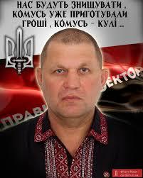 """У нового руководства телеканала """"112 Украина"""" нашли связи с Медведчуком, – СМИ - Цензор.НЕТ 7591"""