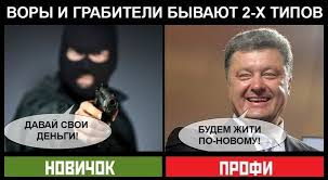 Дубневич вышел из СИЗО - Цензор.НЕТ 6995