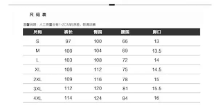 It Size Chart Chinese English Chinese Sizing Chart Translator