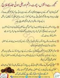 environment essay in urdu mahol ki safai mahol ki aloodgi par islamic quotes islamic two healthy tips health benefits personal care health care ash strong people quotes dates