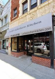 Southern Kitchen Luellas Southern Kitchen Chicago Foodie Girl
