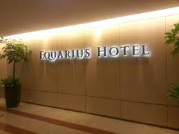 Equarius hotela deluxe room Sentosa Hotel Signage In The Car Park Zephyrous Travels Zephyrous Travels hotel Review Equarius Hotel deluxe Room