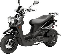 yamaha 50cc scooter. magnify yamaha 50cc scooter