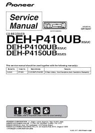 pioneer deh 2200ub wiring diagram pioneer wiring diagrams pioneer deh p4100ub wiring diagram