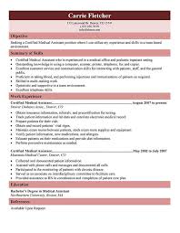Things To Add To Your Resumes Medical Assistant Resume Templates And Job Tips Hloom