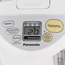 <b>PANASONIC NC</b>-<b>DG3000WTS</b> купить в Москве — <b>Термопот</b> ...