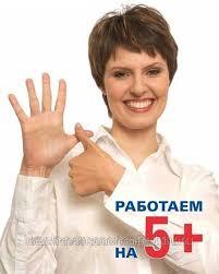 Заказать отчет по практике продажа цена в Иркутске учебно  Заказать отчет по практике