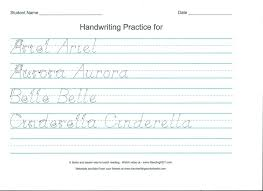 Cursive Practice Generator Free Handwriting Worksheet Maker Sen