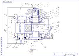 Курсовой проект по деталям машин Скачать курсовую по дисциплине  Одноступенчатый цилиндрический редуктор с конической шестернёй на выходном валу